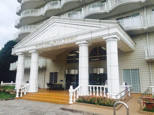 ホテルグリーンプラザ東条湖外観