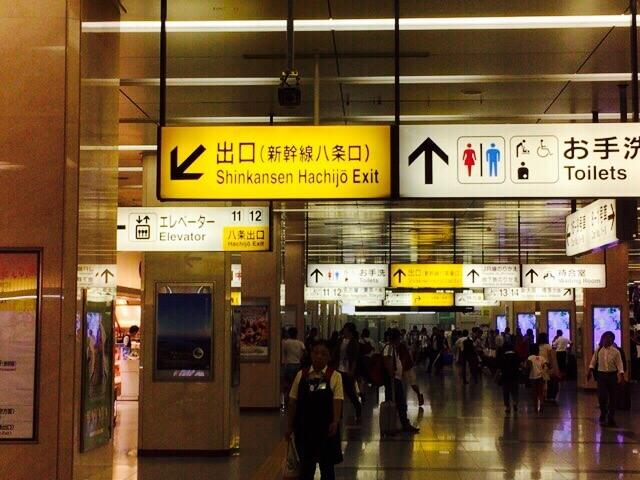 京都駅新幹線八条口