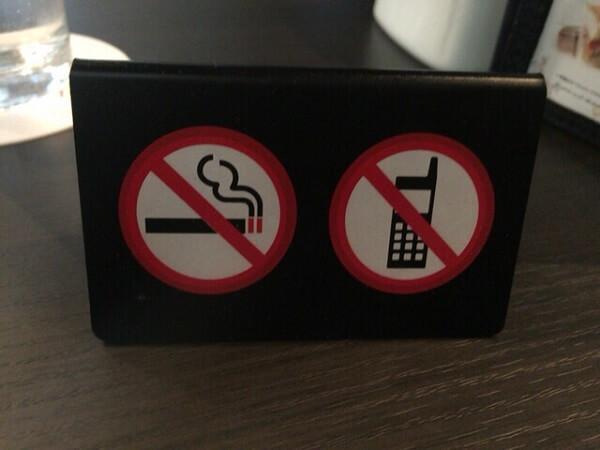 グランジュール禁煙