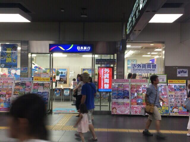 グランヴィア京都アクセス