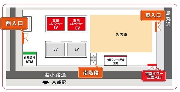 大浴場~YUU~map