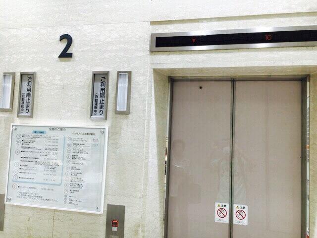 駅ビル南エレベーター