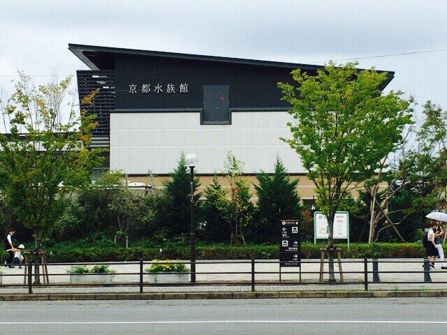 梅小路カフェ BOSSCHE京都水族館