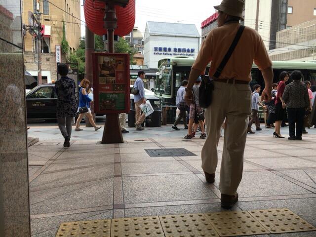 祇園四条駅6番出口