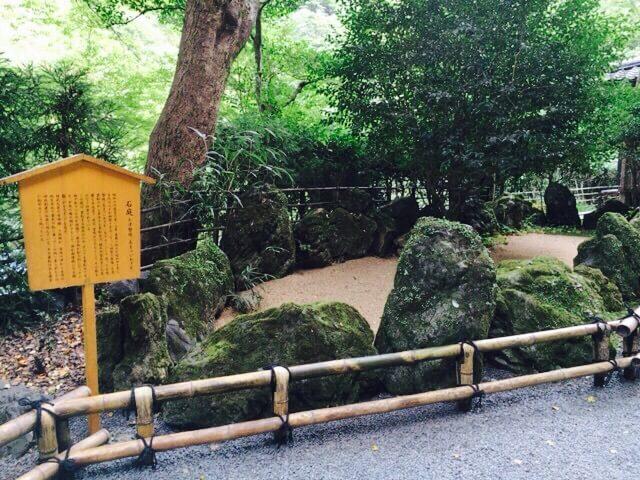 貴船神社石庭