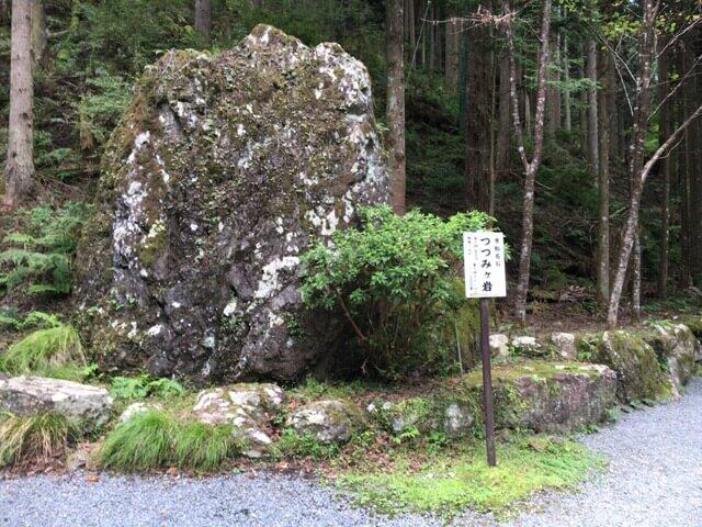 貴船神社つつみヶ岩