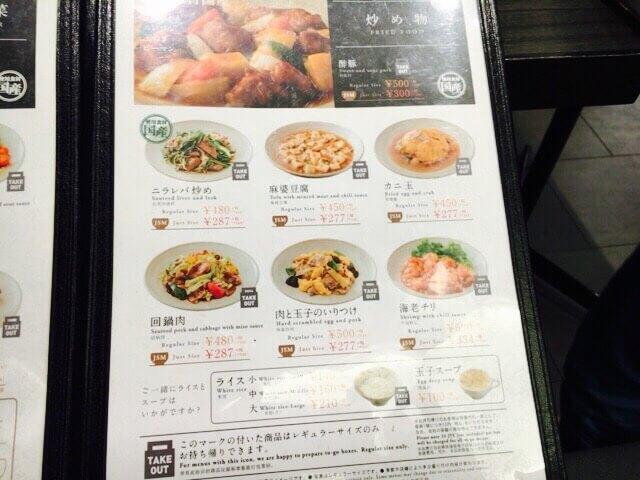 GYOZA OHSHO 烏丸御池店料理