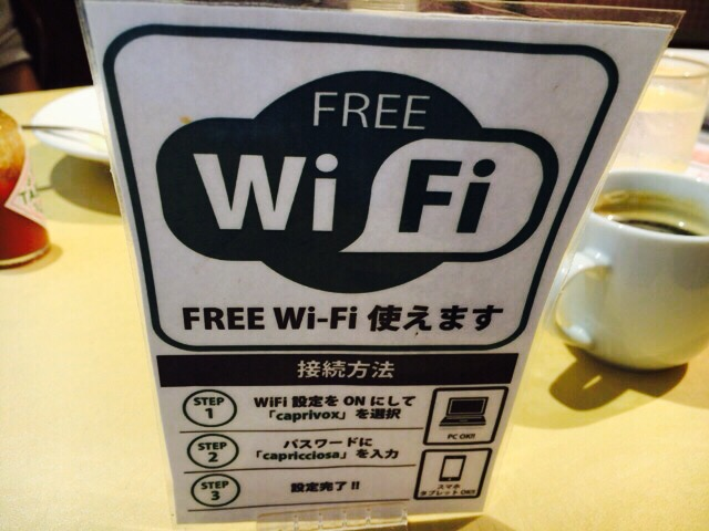 カプリチョーザ河原町VOX店WiFi
