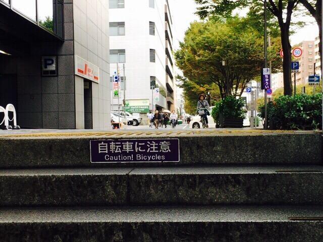 烏丸御池駅出口「4-1」