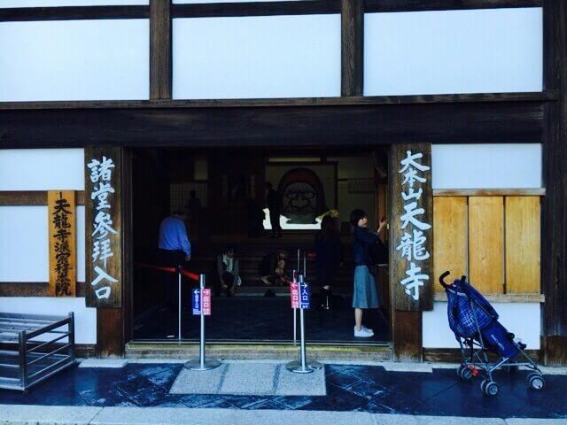 天龍寺入口