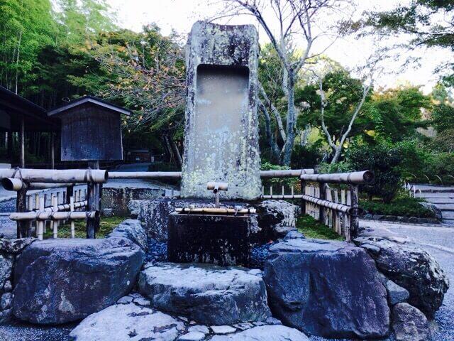 天龍寺硯石
