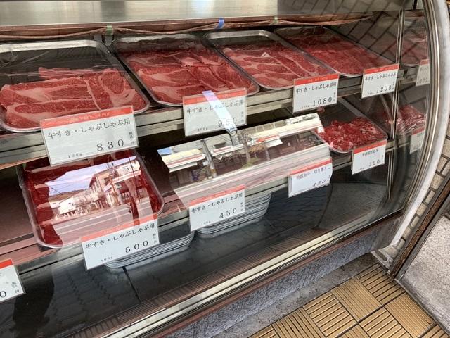 銀作精肉店種類
