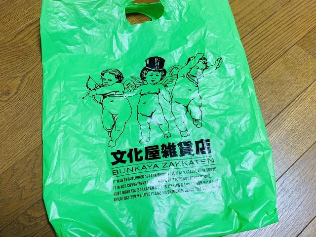 (元)鶴谷洋服店ショッパー