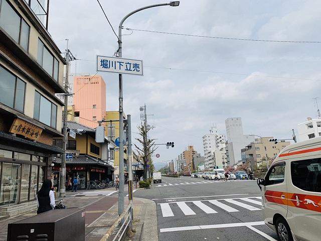 堀川丸太町交差点