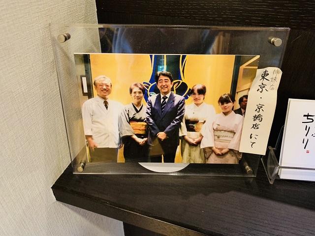 京都つゆしゃぶCHIRIRI本店姉妹店