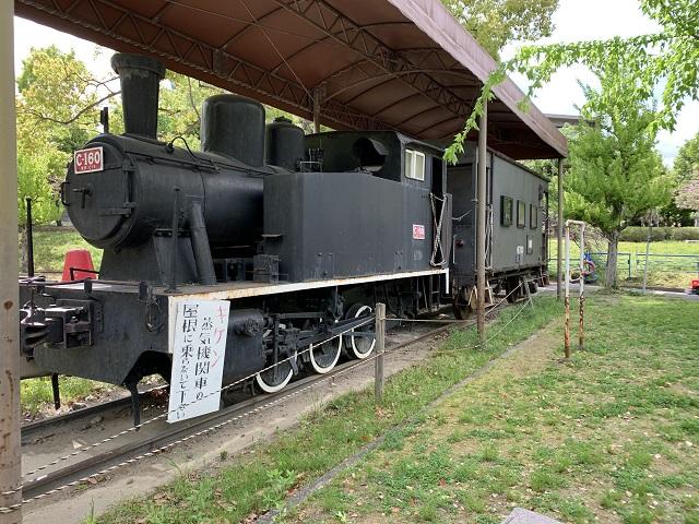 大宮交通公園蒸気機関車
