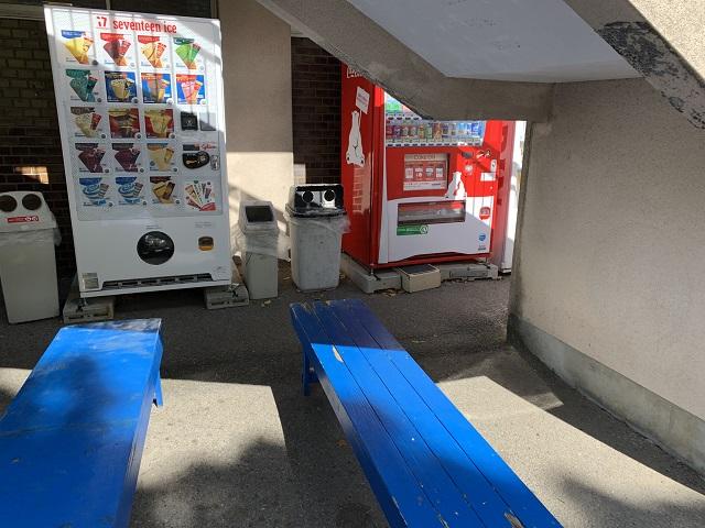 大宮交通公園自動販売機