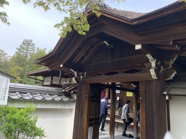 退蔵院袴腰の大玄関