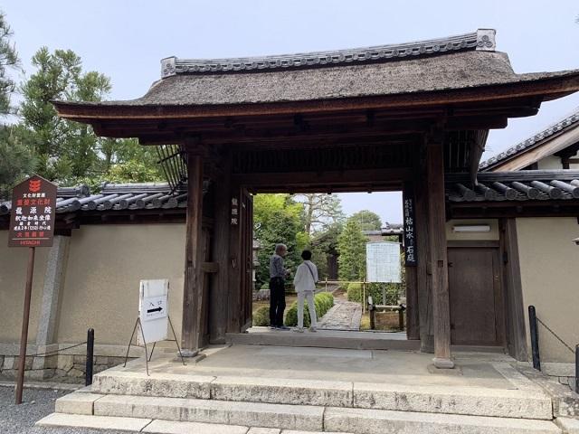 大徳寺龍源院