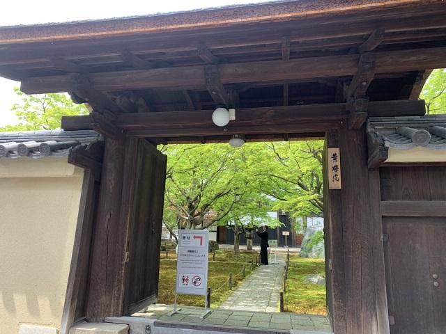 大徳寺黄梅院