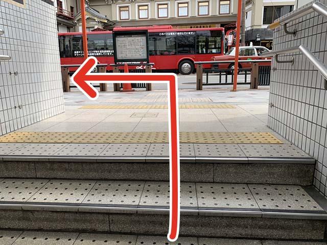 祇園四条駅7番出口