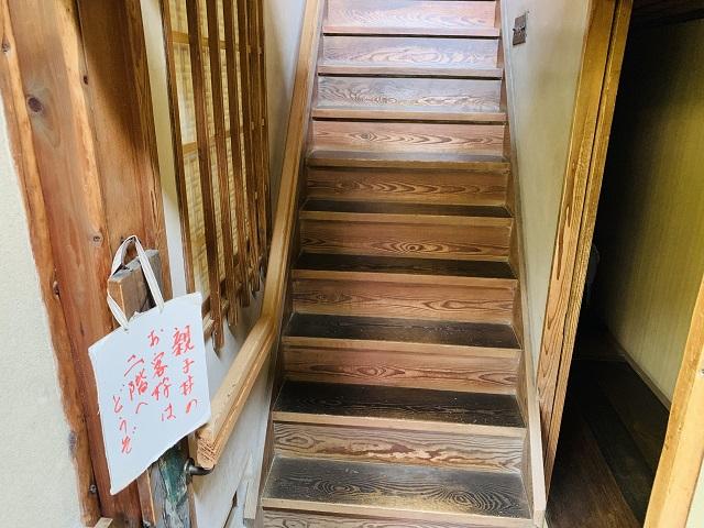 西陣 鳥岩楼階段
