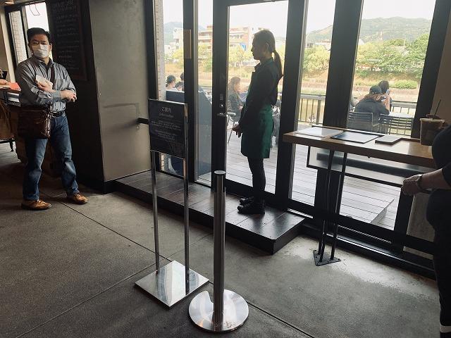 スターバックス・コーヒー 京都三条大橋店待ち