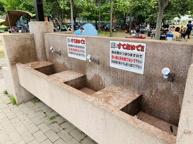 山田池公園水道