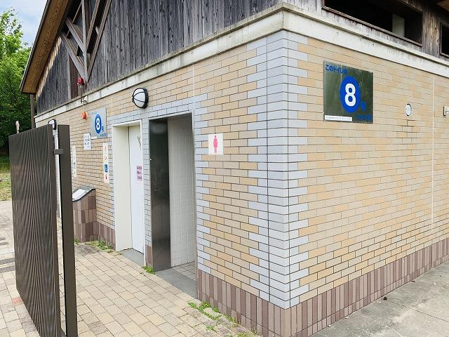 山田池公園トイレ