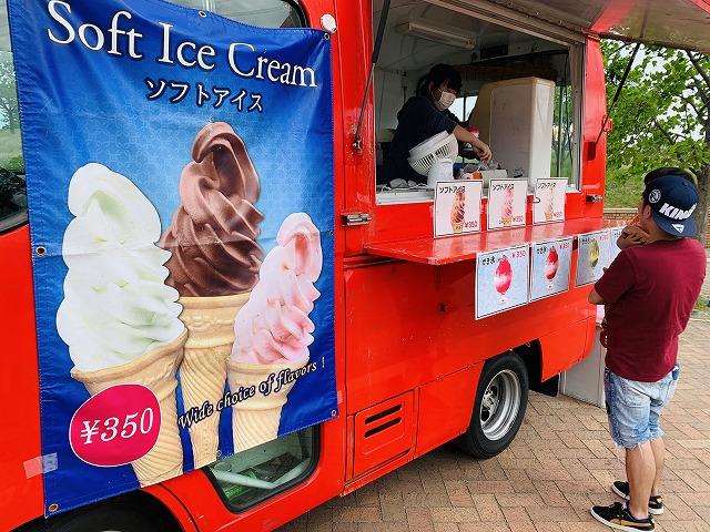 山田池公園アイスクリーム