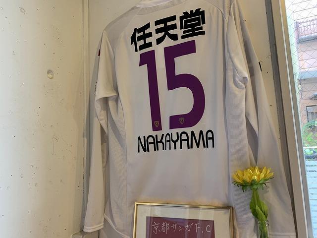 オムライスあらき1960サッカーファン