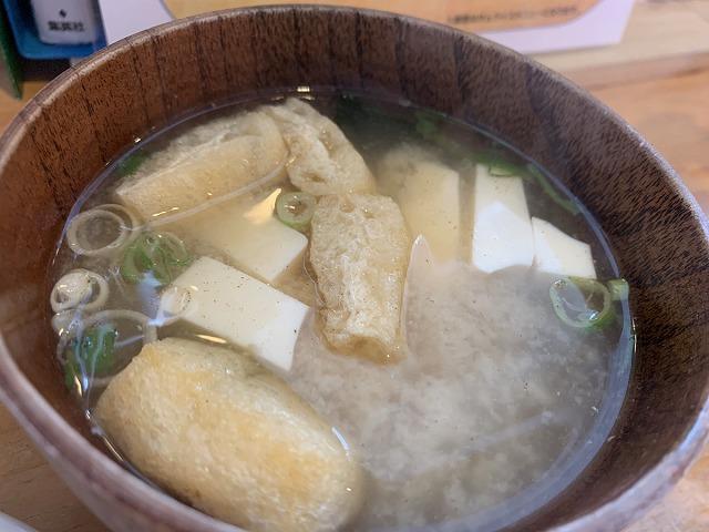 オムライスあらき1960味噌汁