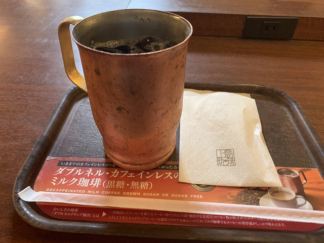 上島珈琲店 寺町店メニュー