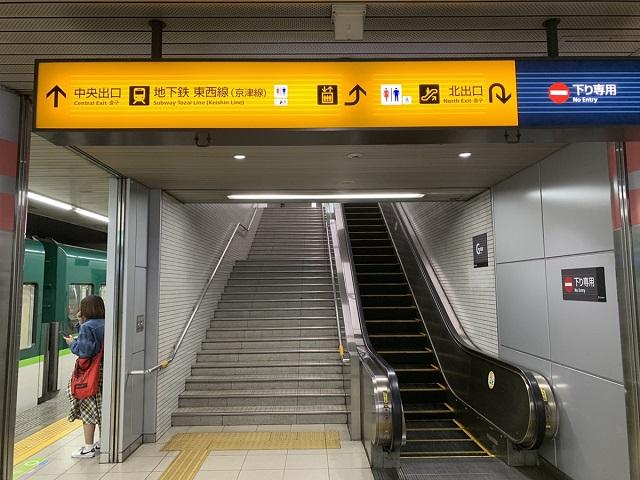 京阪三条駅階段