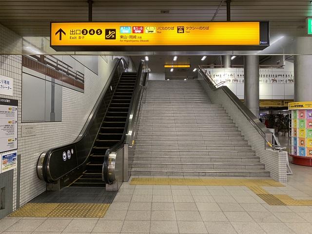 京阪三条駅5番出口