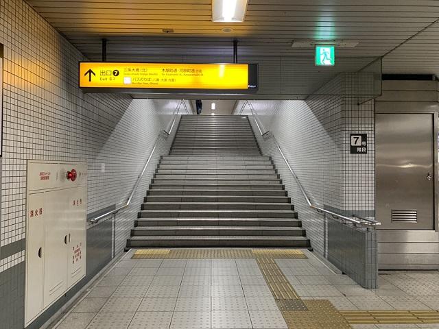 京阪三条駅7番出口