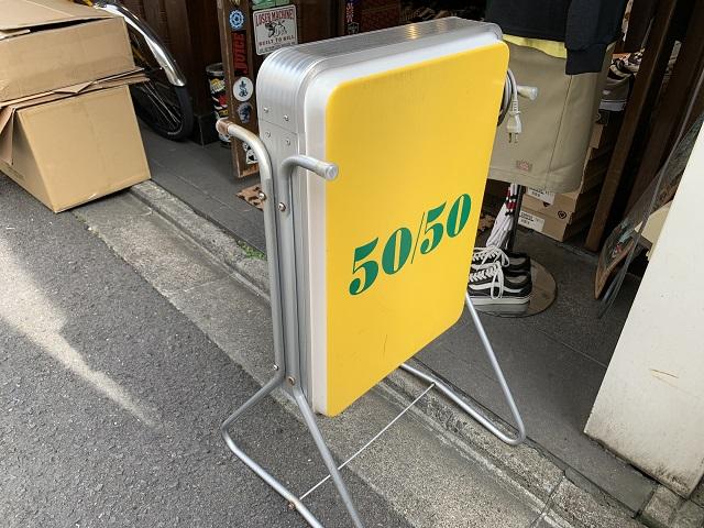 50/50外観