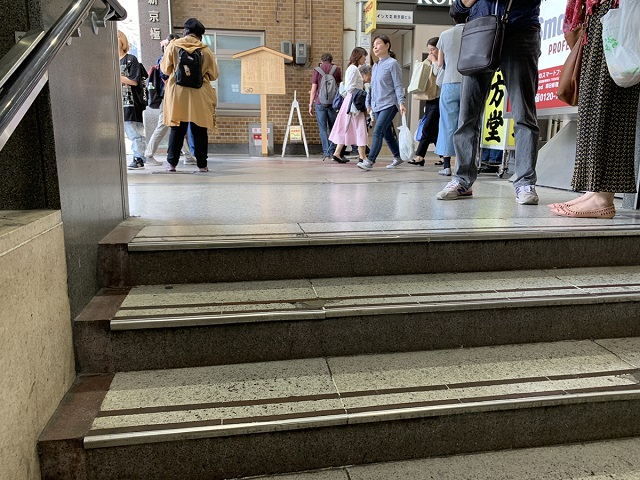 阪急河原町駅地上