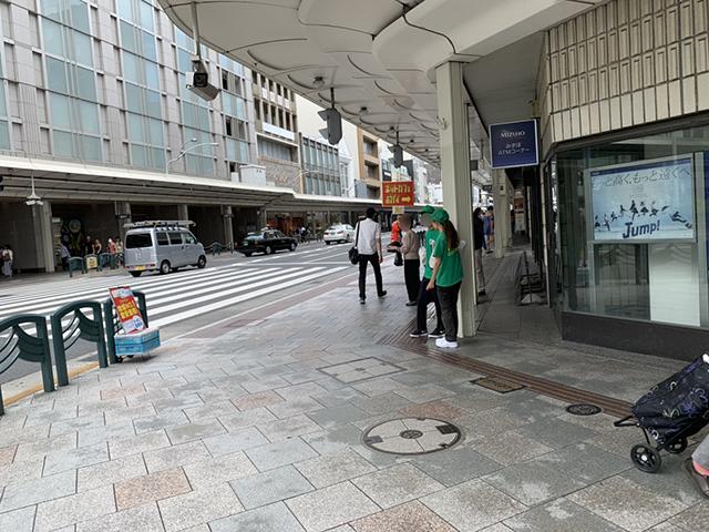 祇園四条駅道なり