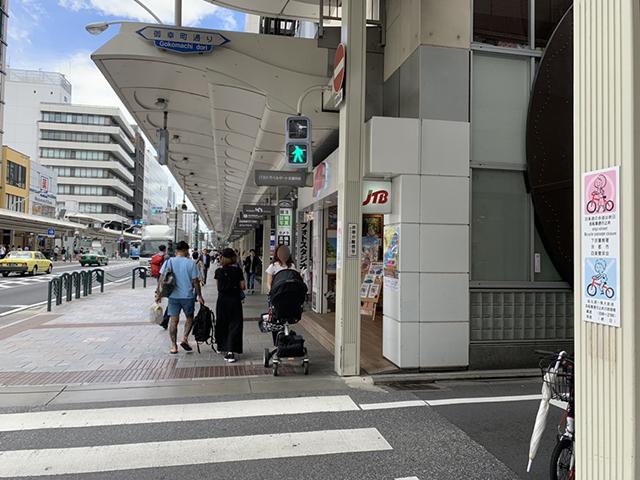 祇園四条駅 御幸町通り