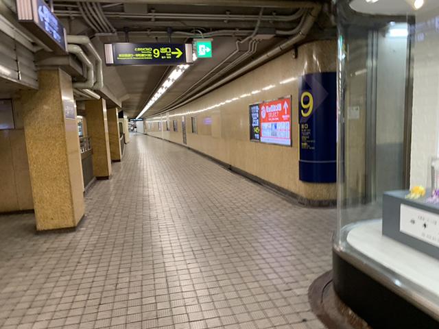 阪急河原町駅9番出口
