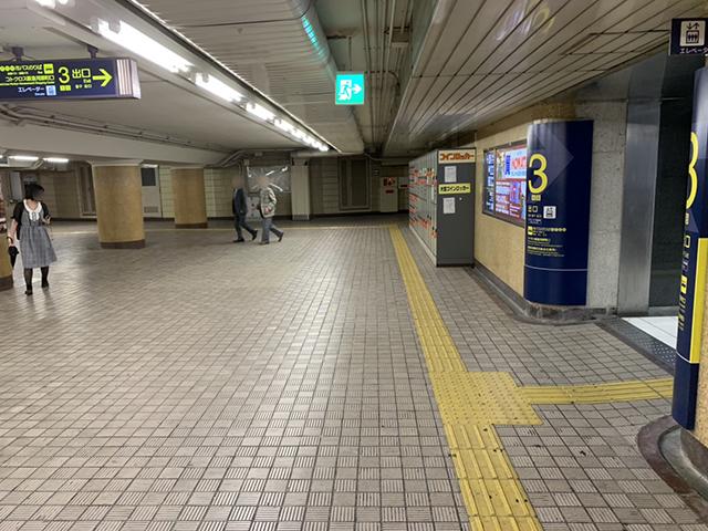 阪急河原町駅東改札口3番出口
