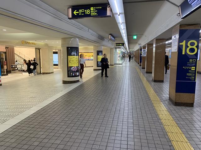 市営地下鉄四条駅18番出口