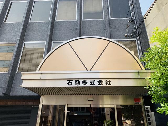 ビズコンフォート京都四条烏丸外観