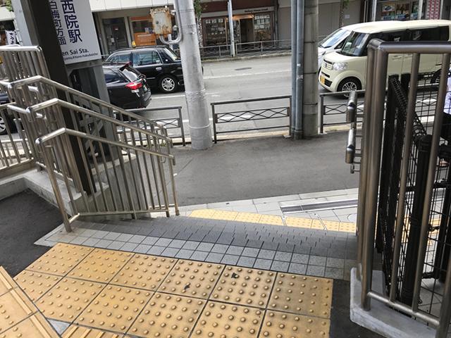 嵐電西院駅出口